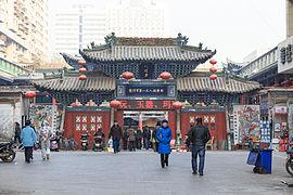 Lanzhou Fu Chenghuang Miao 2013.12.29 11-19-25