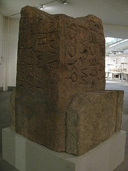 Lapis niger stele