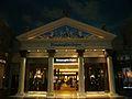 Las Vegas. Forum Shops. 04.JPG