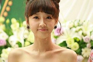 Lee Da-in (actress, born 1985) South Korean actress (born 1985)