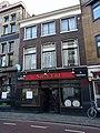 Leiden - Noordeinde 55 v2.jpg