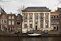 Leiden - Rapenburg 42-44-46-48-50.jpg