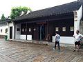 Librairie avant-garde in Wuxi Huishan.JPG