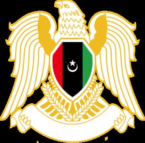 Hawk of Quraish - Image: Libyan COA used by Haftar