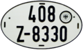 License plate of Germany for export vehicles.png