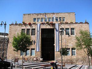 Lifshitz College of Education - Lifshitz College, Jerusalem