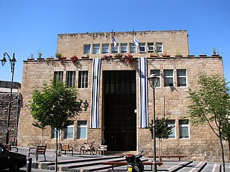 Lifshitz College of Education - Lifshitz College, Jerusalem