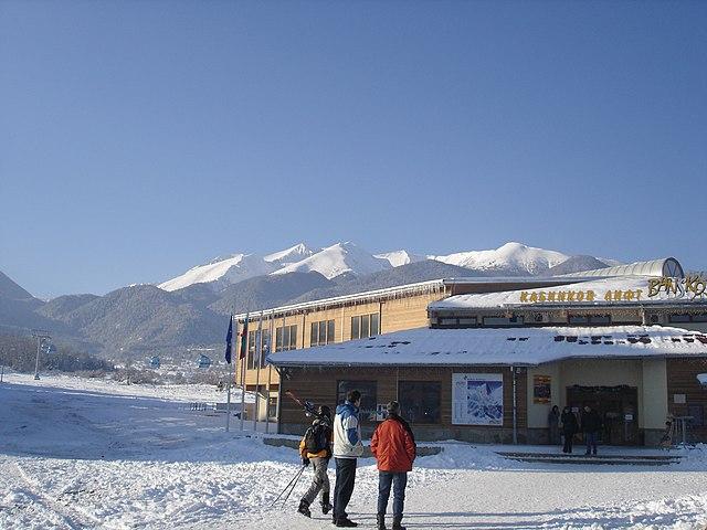 Станция гондольного подъёмника Банско, Болгария