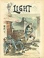 Light, Vol. 3, No. 62 (October 25, 1890) cover.jpg
