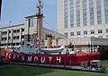 Lightship Portsmouth.jpg
