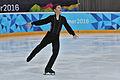 Lillehammer 2016 - Figure Skating Men Short Program - Mark Gorodnitsky 3.jpg
