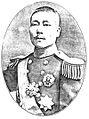 Lin Jianzhang1.jpg