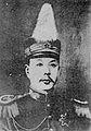 Lin Xiumei.jpg