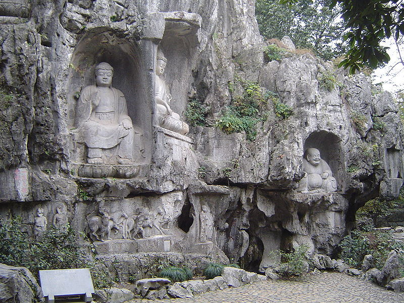 File:Lingyin grotto.JPG
