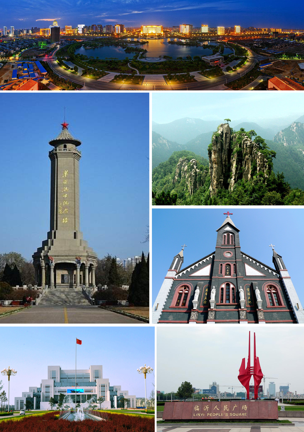 Clockwise from top: A view of the Beicheng New District skyline, Mount Meng, Cathedral of Linyi, Linyi People's Square, The Library of Linyi University, and The Memorial Tower of Revolutionary Martyrs