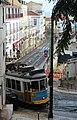 Lisbon, the rua das Escolas Gerais.JPG