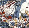 Liu Yongfu defeats French at Bac Ninh.jpg