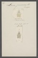 Livia - Print - Iconographia Zoologica - Special Collections University of Amsterdam - UBAINV0274 042 07 0005.tif