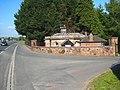 Lodge at the entrance to Skirsgill Hall - geograph.org.uk - 2458152.jpg