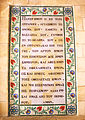 Lord's Prayer - Greek.JPG