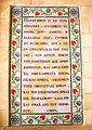 Lord's Prayer - Greek.JPG