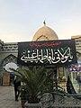 Lotf Ali Khan Zand tomb 8047.jpg