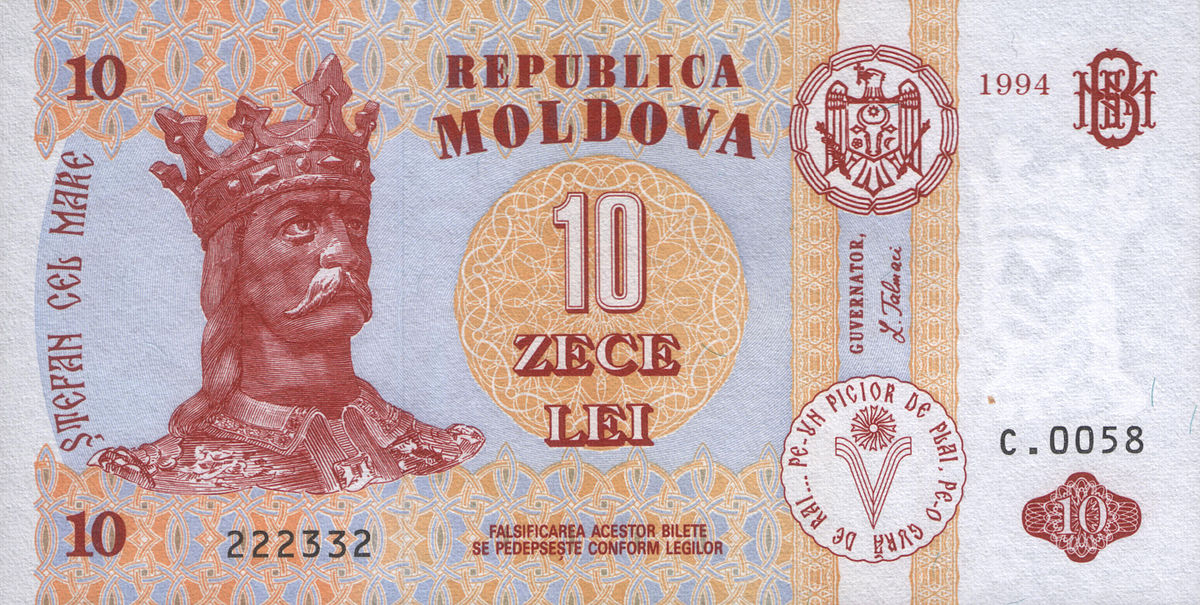 Romanian leu currency symbol