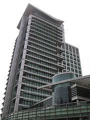 MOE Building, Aug 06.JPG