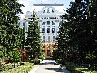 University of Medicine, Pharmacy, Science and Technology of Târgu Mureș