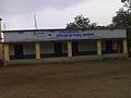 M H School.jpg