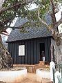 Madagascar Rova ambohimanga house of andrianampoinimerina.JPG