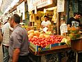 Mahane Yehuda Market ap 019.jpg