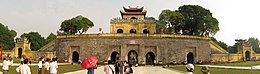 Main Gate - Citadel of Hanoi.jpg