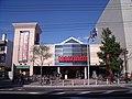 Maizuru Shopping Plaza.jpg