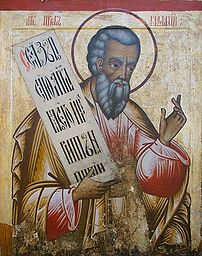 Prophet Malachi, Russian icon from first quart...