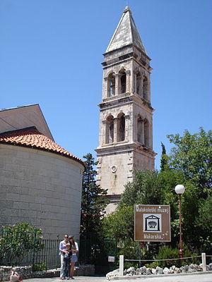 Malacology - Malacological Museum in Makarska, Croatia (entrance)