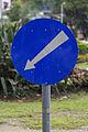Malaysia Traffic-signs Regulatory-sign-10.jpg