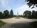 Maly Trastsianets memorial summer 1.jpg