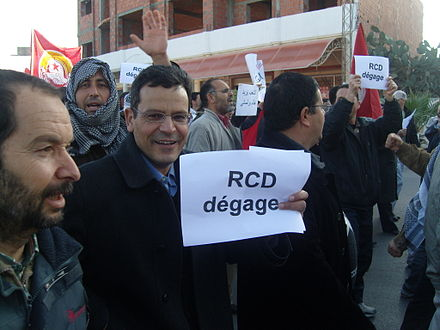 A protest by the General Labour Union Manifestation UGTT anti RCD I.JPG