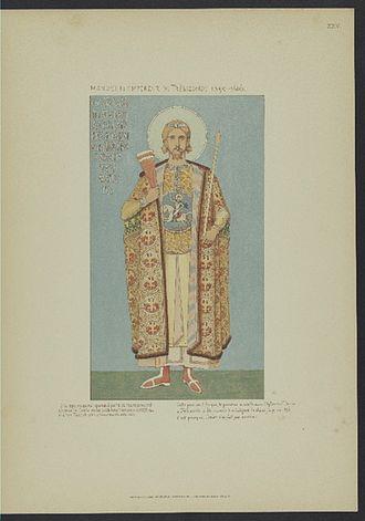 Manuel III of Trebizond - Image: Manuel III, Emperor of Trebizond