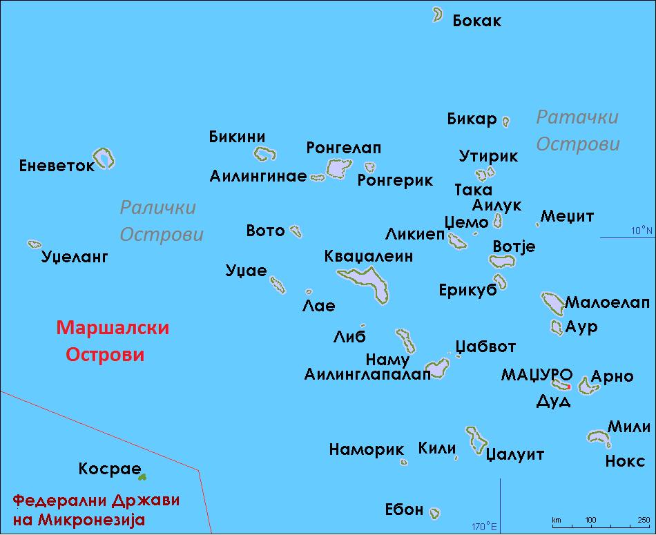 Map-Marshall Islands - Macedonian