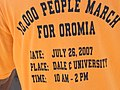 March for oromia 2007 042.jpg