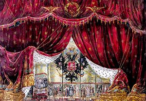 Mariinsky Theatre - Design for the Imperial-era curtain of the Mariinsky Theatre that existed prior to 1914