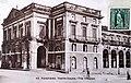 Matanzas - Teatro Sauto.jpg