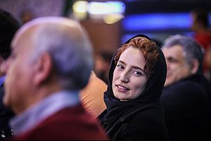 Negar Javaherian - Javaherian at 35th Fajr Film Festival, in February 2017
