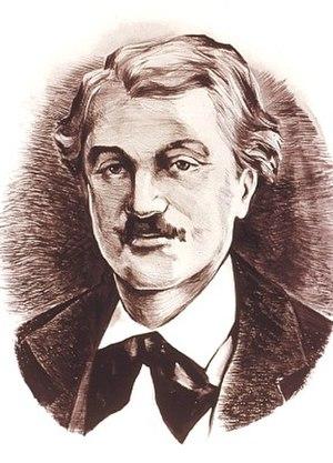 Hippolyte Mège-Mouriès - Hippolyte Mège-Mouriès