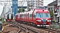 Meitetsu 7000 Series EMU 041.JPG