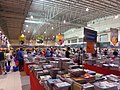 Melaka International Trade Centre - Interior.jpg