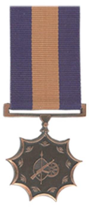 Merit Medal in Bronze - Image: Merit Medal in Bronze