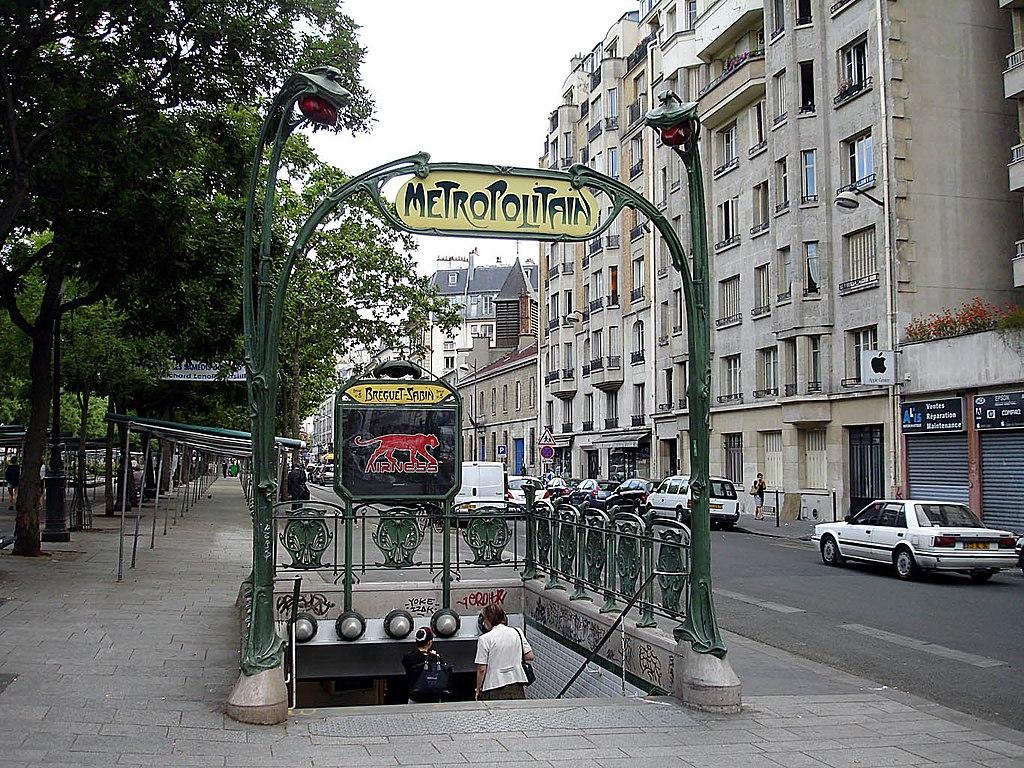 Fashion Paris Rue De La Jonqui Ef Bf Bdre